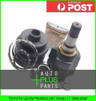 Fits TOYOTA LEVIN/TRUENO AE110/AE111 1995-2000 - Inner Joint 23X34X23