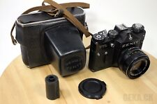 Good! Russian Zenit - TTL Zenit with Helios-44M lens SLR camera M42 WORLDWIDE