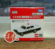 Takara Tomy Tomica 50th Anniversary Collection Crown patrol Car FREE SHIPPING