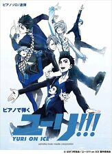 Yuri on Ice Songs Official Piano Musical Score Book