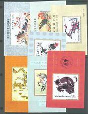 China 1989-90's siete hojas de Miniatura No Postal todos estampillada sin montar o nunca montada
