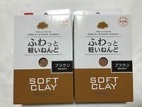 Brown DAISO Soft Clay Arcilla Suave Lightweight Made In JAPAN 2 packs