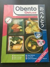 Obento Deluxe Textbook 2nd edition & Workbook 3rd edition
