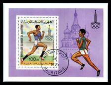 1979 MAURITANIA Souvenir Sheet - Olympic Games - Moscow 1980, USSR N1
