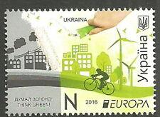 Ukraine - Umweltbewusst leben postfrisch 2016 Mi. 1540