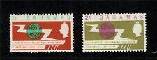Bahamas 1965 Centenary of  I.T.U. SG262/3 MNH