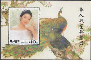 Korea (N) - 1996 - MNH - (SS 342) Teresa Teng