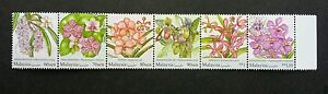 Malaysia National Definitive Orchids 2017 Flower (stamp strip MNH *unissued Rare