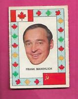 RARE 1972-73 OPC TEAM CANADA FRANK MAHOVLICH CANADA CUP GOOD CARD (INV# D1311)