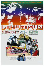 Robert Plant/ Jimmy Page Led Zeppelin *Song Remains The Same* Japan Poster 1976