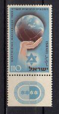 ISRAELE 1953 Giochi Sportivi Maccabiade MNH**