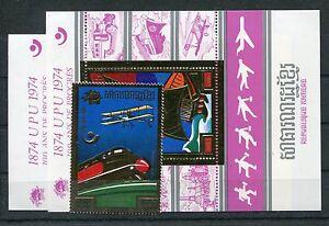 Kambodscha 442 A Block 125/26 A postfrisch / UPU - Eisenbahn .............1/2840