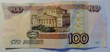 Russland - 100 Rubel - 1997 - Erh. 3