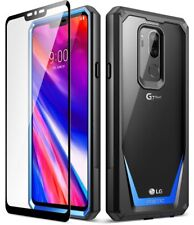 4 Color Case For LG G7 ThinQ POETIC Guardian�€360 Degree Protection�€'Case