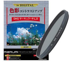 MARUMI DHG Circular P.L.D Polarizer Filter 67mm from Japan
