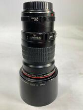 Canon EF II 200mm F/2.8 L II USM Lens