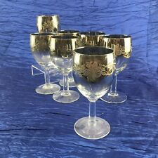 """Set Of 6 Silver Fade 5"""" Wine Glasses Vintage Mid Century Modern Glass"""