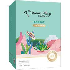 My Beauty Diary Mexico Anastatica MOISTURIZING FACIAL Mask Pore Refining POLAR