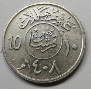 Saudi Arabia (United Kingdoms) 10 Halala AH1408 (1987) Copper-Nickel KM#62 UNC