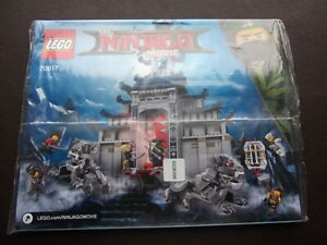 LEGO-70617-THE NINJAGO MOVIE-TEMPLE OF ULTIMATE WEAPON - INSTRUCTION MANUAL ONLY