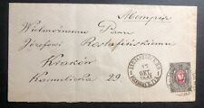 1883 Russia  Cover To Krakow Galicia Poland Stamp Sc# 27 Wax Seal