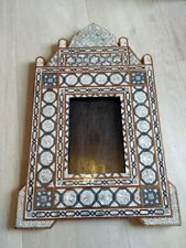 Vintage Egyptian Mother of Pearl Inlaid Hanging Wooden Frame/Wall Decor