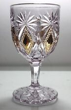 Antique pressed glass water goblet  gold paint