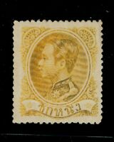 1883 Thailand Siam Stamp King Chulalongkorn First Issue 1 Sik Mint Sc#4