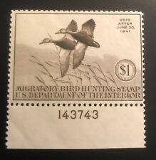 US Scott #RW7, Black Mallards