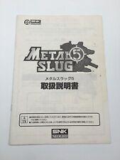 Manual Snk Neo Geo Metal Slug 5 Japan Original Artwork Borne Arcade Playmore
