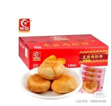10pcs Youchen Meat Floss Cakes Chinese Specialty Snack Food 友臣肉松饼中国特产早餐点心食品面包