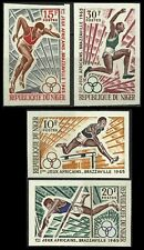 Niger Sport Jeux Africains African Games Non Denteles Imperfs Proofs ** 1965