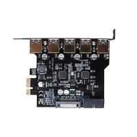 5Gbps PCI-E to USB 3.0 19-Pin 5 Port PCI Express Expansion Card SATA 15PIN NEC