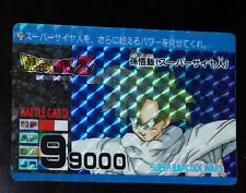 DRAGON BALL Z GT DBZ SUPER BARCODE WARS CARD CARDDASS PP PRISM CARTE 23 JAPAN UR