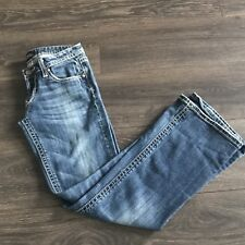 Womens Express Rerock Bootcut Stretch Jean Size 2S Short