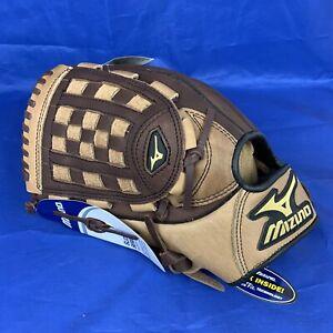 "Mizuno Slider Series GSL1201 12"" Baseball Glove (Left-Handed Thrower)"