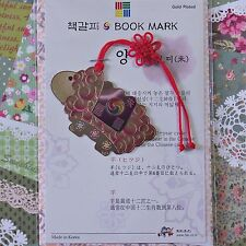 Korea Beauty Metal Bookmark Sheep FreeShipping