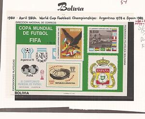 Bolivia 1980 World Cup Argentina/Spain S/S MNH (34cem)