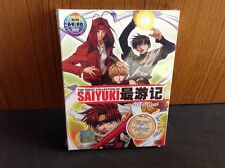 DVD ~ THE GREAT COLLECTION OF SAIYUKI CHAPTER 1 - 101 END ~ ENGLISH VERSION