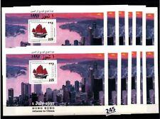 @ 12X PALESTINE 1997 - MNH - SHIPS - CHINA - HONG KONG