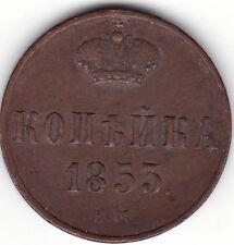 RUSSIA 1853 1 KOPEK EM XF- / RUSSIAN COPPER 1853 1 KOPECK EM XF-