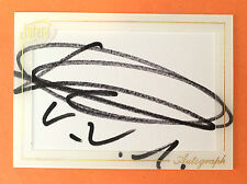 Futera World Football VICTOR VALDES Autograph 1/1 Barcelona Span