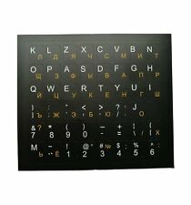 Russian Cyrillic Keyboard Stickers with Yellow Lettering on Black Background