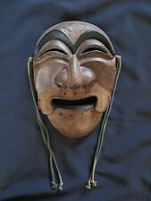 Vintage Korean Hand Carved YangBahn Wooden Mask with Signature & Chop Stamp