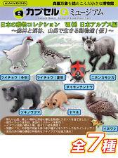 Kaiyodo Capsule Q Museum Japanese Animals Nihon Alps complete set of 7