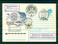 Russie - USSR - Enveloppe 1992 - Navire de recherche Professor Molchanov