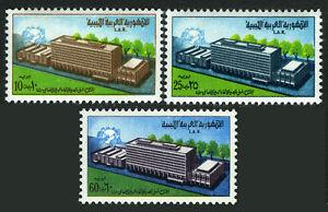 Libye 385-387, MNH Neuf Upu Headquarters, Berne, 1970