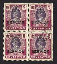 Burma 1946 Service 1R violet & maroon used block of 4