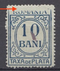 ROMANIA STAMPS TAX FISCAL MH ROYAL POST ERROR PRINT