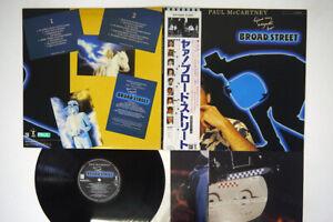 PAUL McCARTNEY GIVE MY REGARDS TO EMI/ODEON EPS-91094 Japan OBI POSTER VINYL LP